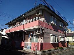 東京都小平市上水南町1丁目の賃貸マンションの外観