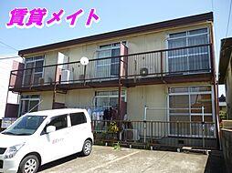 三重県四日市市天カ須賀1丁目の賃貸アパートの外観