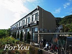 兵庫県神戸市灘区篠原伯母野山町3丁目の賃貸アパートの外観