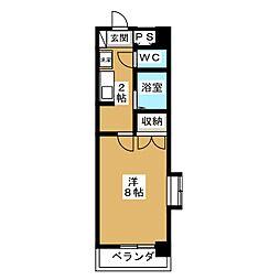 シティライフ港陽[5階]の間取り