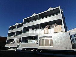 マンションアルス[2階]の外観