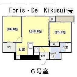 フォリスデ菊水[2階]の間取り