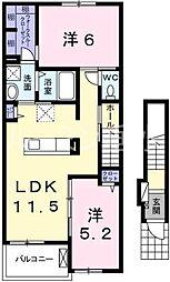 コンフォート(古坂)[2階]の間取り