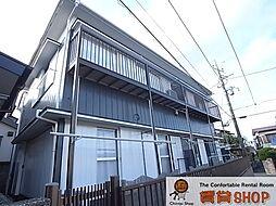 小川荘[201号室]の外観