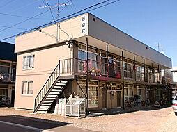原田荘[2階]の外観