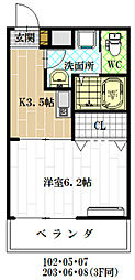 アジュール相生[3階]の間取り