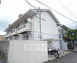 京都府京都市右京区嵯峨中又町の賃貸アパートの外観