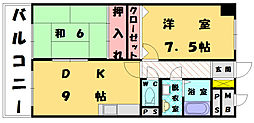 ファミール翔・航[6階]の間取り