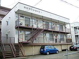 北海道札幌市南区川沿四条3丁目の賃貸アパートの外観