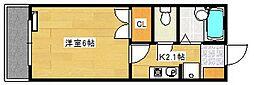 メゾンエイト[3階]の間取り