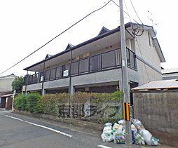 京都府京都市北区上賀茂梅ケ辻町の賃貸アパートの外観