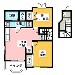 メゾン・IT[2階]の間取り