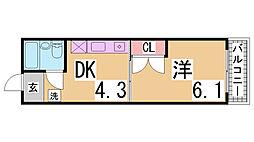 須磨駅 3.3万円