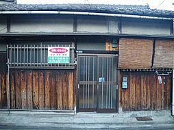 [テラスハウス] 大阪府吹田市清和園町 の賃貸【/】の外観