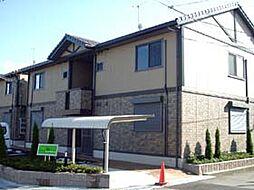 高砂駅 7.3万円