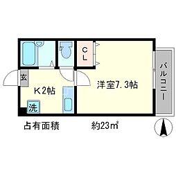 下堤谷口マンション[4階]の間取り