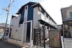 籠原駅 2.8万円