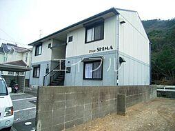 セジュールSIMA[2階]の外観