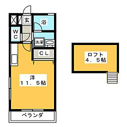 ミルキーハイツ[2階]の間取り