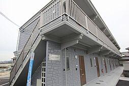 広島県福山市春日町3丁目の賃貸マンションの外観