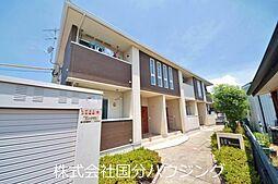 隼人駅 5.4万円