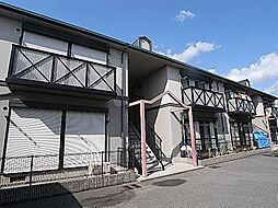 兵庫県姫路市花田町小川の賃貸アパートの外観