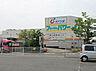 その他,ワンルーム,面積30.6m2,賃料4.6万円,JR常磐線 水戸駅 徒歩25分,,茨城県水戸市本町