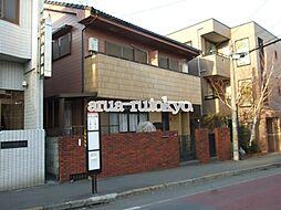 東京都三鷹市井の頭2の賃貸アパートの外観