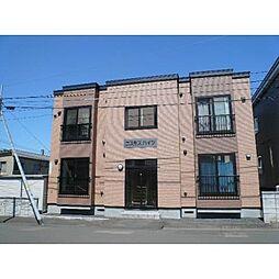 北海道札幌市豊平区月寒東三条4丁目の賃貸アパートの外観
