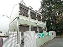 新松戸駅 2.1万円