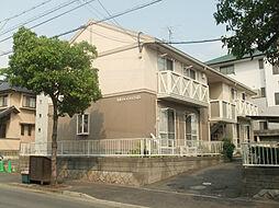洋光シャインハウス B棟[102号室]の外観