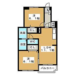 フェリシダージ[1階]の間取り