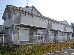 兵庫県西宮市山口町上山口の賃貸アパートの外観