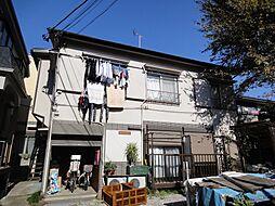 東京都調布市佐須町2丁目の賃貸アパートの外観