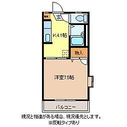 フレグランスしんH棟[2階]の間取り