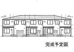 新々田アパート(025859701)