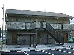 グランマーシーマサノB[2階]の外観