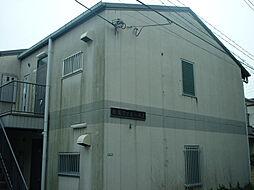 松風ファミールII[2階]の外観