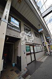 兵庫県神戸市須磨区飛松町2丁目の賃貸マンションの外観