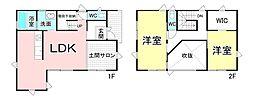 長野駅 3,889万円