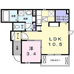 神奈川県伊勢原市高森2丁目の賃貸アパートの間取り