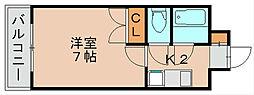 アルティ箱崎[5階]の間取り