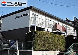 ファミール神沢[1階]の外観