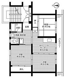 【敷金礼金0円!】ビレッジハウス直方2号棟