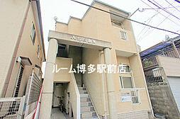 博多駅 3.3万円