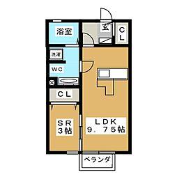 エスポワール西原[1階]の間取り