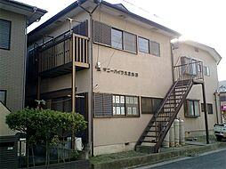 サニーハイツ久里浜B棟[202号室]の外観
