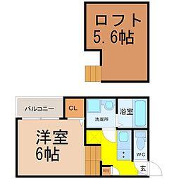 ハーモニーテラス二番II[2階]の間取り