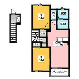 Kouyouen 2階2LDKの間取り