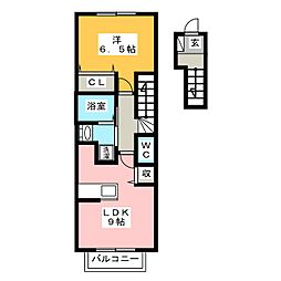 ダンディライオン B棟[2階]の間取り